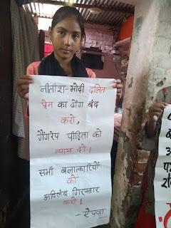 protest-for-bhojpur-gang-rape