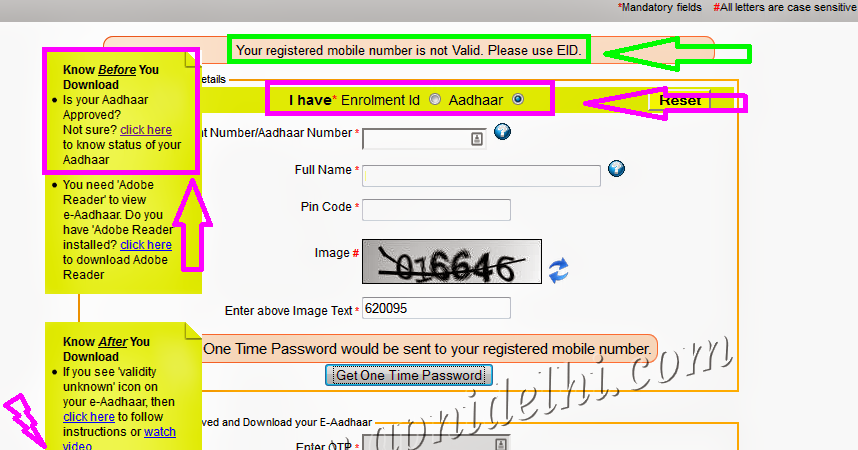 aadhar card download with aadhaar no without mobile number