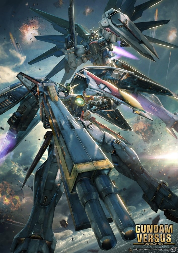 Gundam Versus for PS4 Released Key Visuals for Possible ...