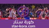 نتيجة مباراة برشلونة وأتلتيكو مدريد كورة لايف برشلونه ضد اتلتيكو Yallakora