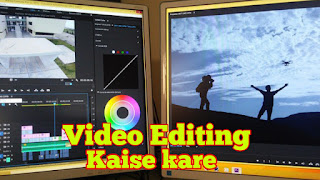 Video Editing Kaise Kare