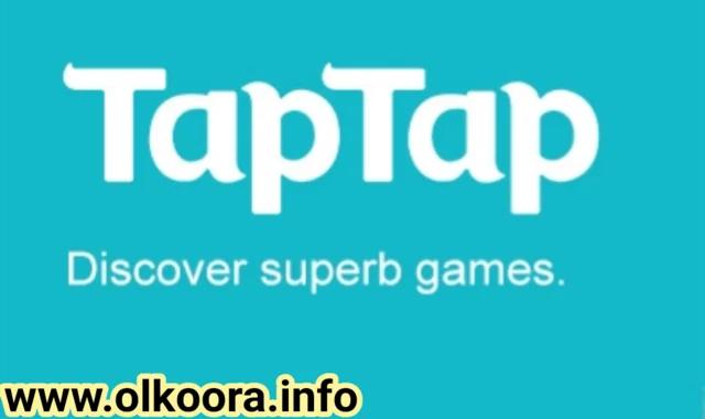 تنزيل برنامج Tap Tap الصيني 2020 مجانا للأندرويد _ متجر تاب تاب لتحميل الالعاب الآسيوية