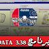 شرح تثبيت واستخدام البرنامج الرهيب Auto Data 3.38