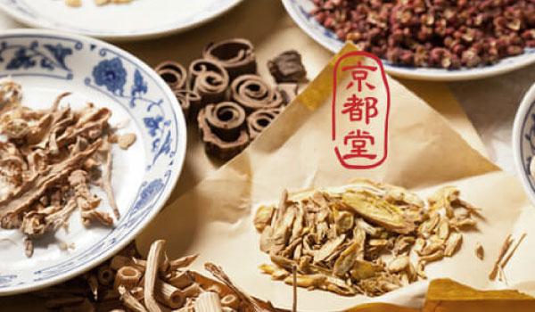 京都堂溫和調理 婦科問題改善生理痛