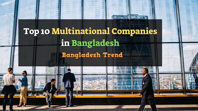 Top 20 Multinational Companies in Bangladesh
