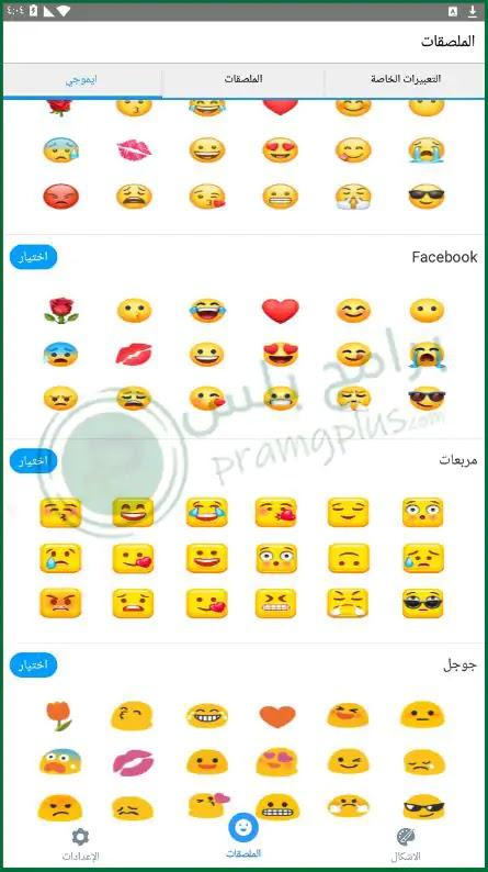ملصقات كيبورد تمام لوحة المفاتيح العربية