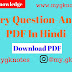 History Question-Answer PDF In Hindi