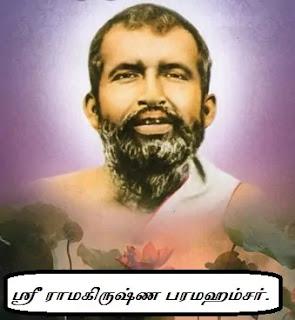 Sri Ramakrishna great thoughts.