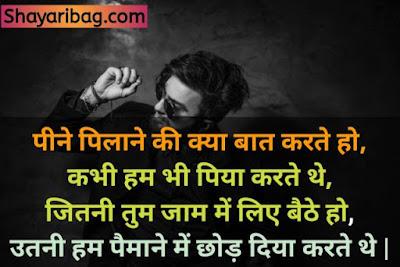 Badmashi Status Hindi Attitude
