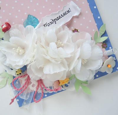 postcard.jpg,  card,  postcard, открытка, ручная работа, открытка ручной работы, бумажные цветы
