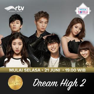 Dream High 2 Tayang di RTV Gantikan Drama Korea Sekolah 2015 : Who Are You ?