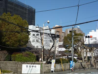 富島神社看板