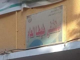 جزار يستخدم سنجة فى الاعتداء  على ابن عمه بسوهاج. سوهاج/ أسماء عبدالحميد