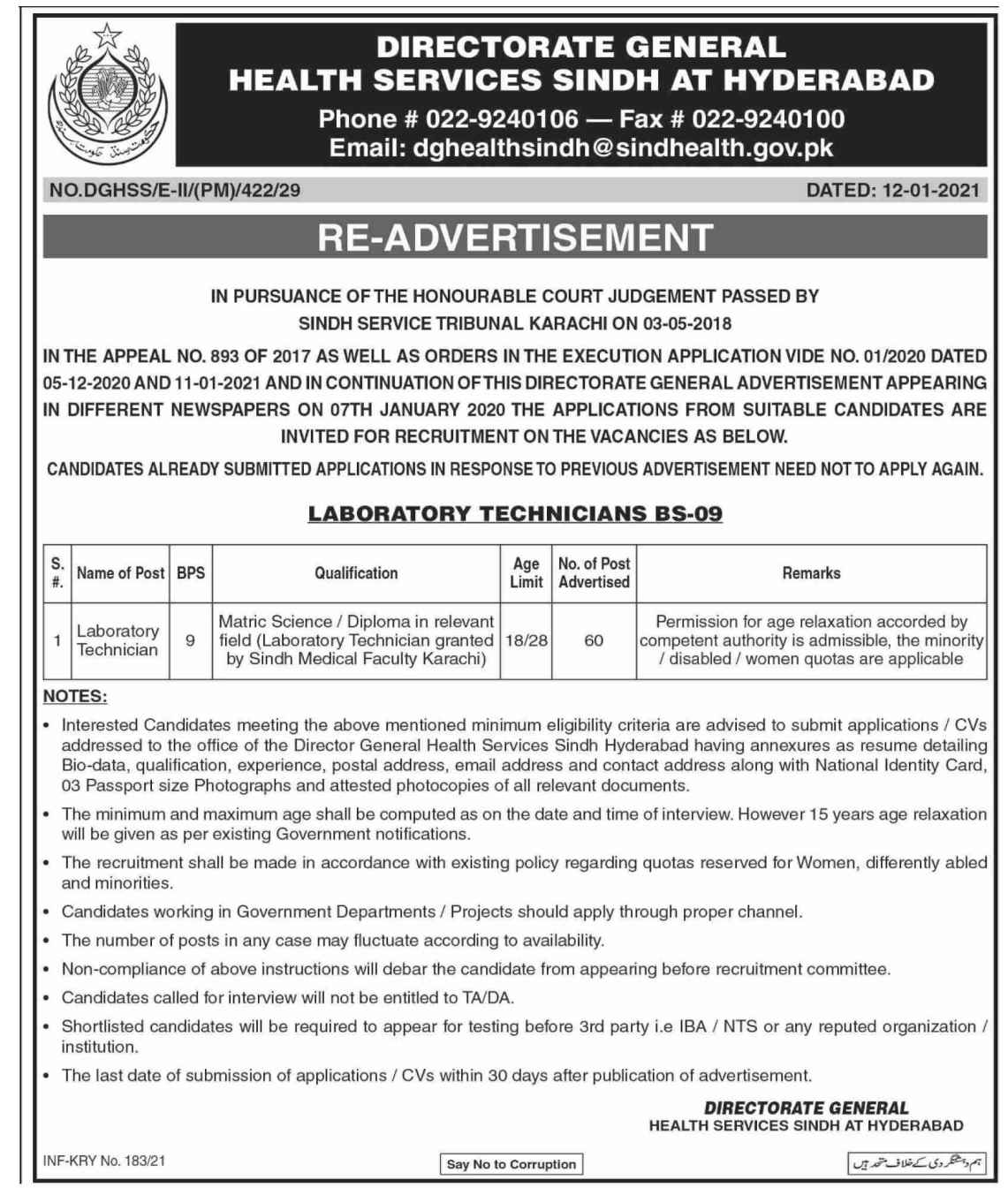Re-advertisement of 60 Posts in Directorate General Health Services Hyderabad Jobs 2021 for Laboratory Technician