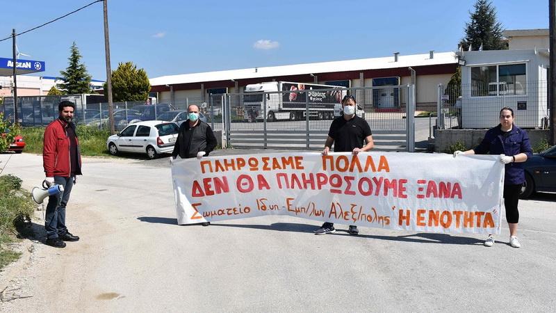 Αλεξανδρούπολη: Συμμετοχή Σωματείων στην Πανελλαδική Μέρα Δράσης στους χώρους δουλειάς