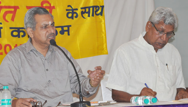 rss-meeting-faridabad-regarding-west-bangal-issue