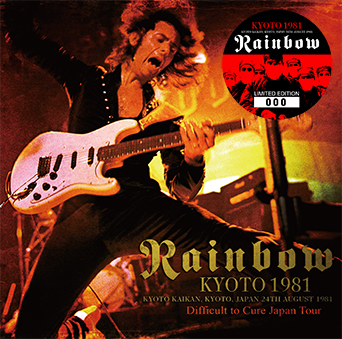 HEAVY-ROCK BOOTLEGS: Rainbow:1981-08-24-Kyoto Kaikan ...