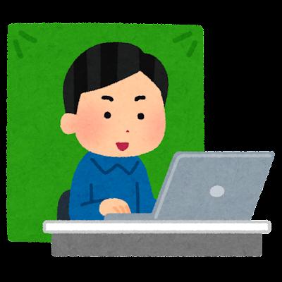 グリーンバックを背景にパソコンを使う人のイラスト(男性)