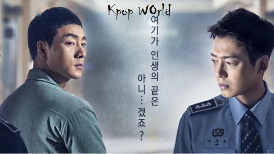 Prison playbook Korean(Wise Perison Lidfe) Ep 1-12-3-4-5-6-7-8-9