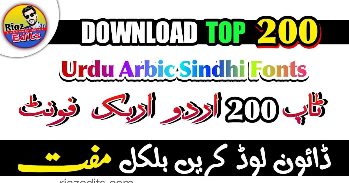 Download best urdu sindhi arbic fonts free download