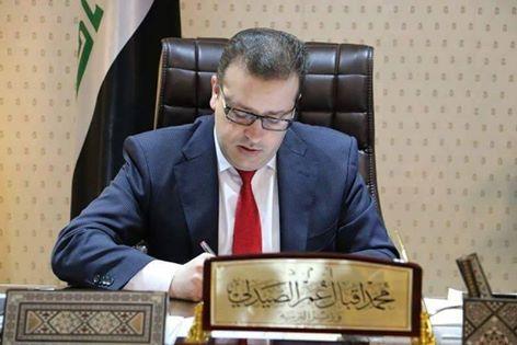 وزير التربية ضرورة العمل بنظام الثواب والعقاب وتفعيله في المؤسسات التربوية .7-5-2016