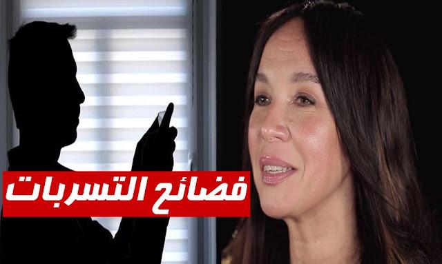 مايا القصوري فضائح التسربات maya ksouri