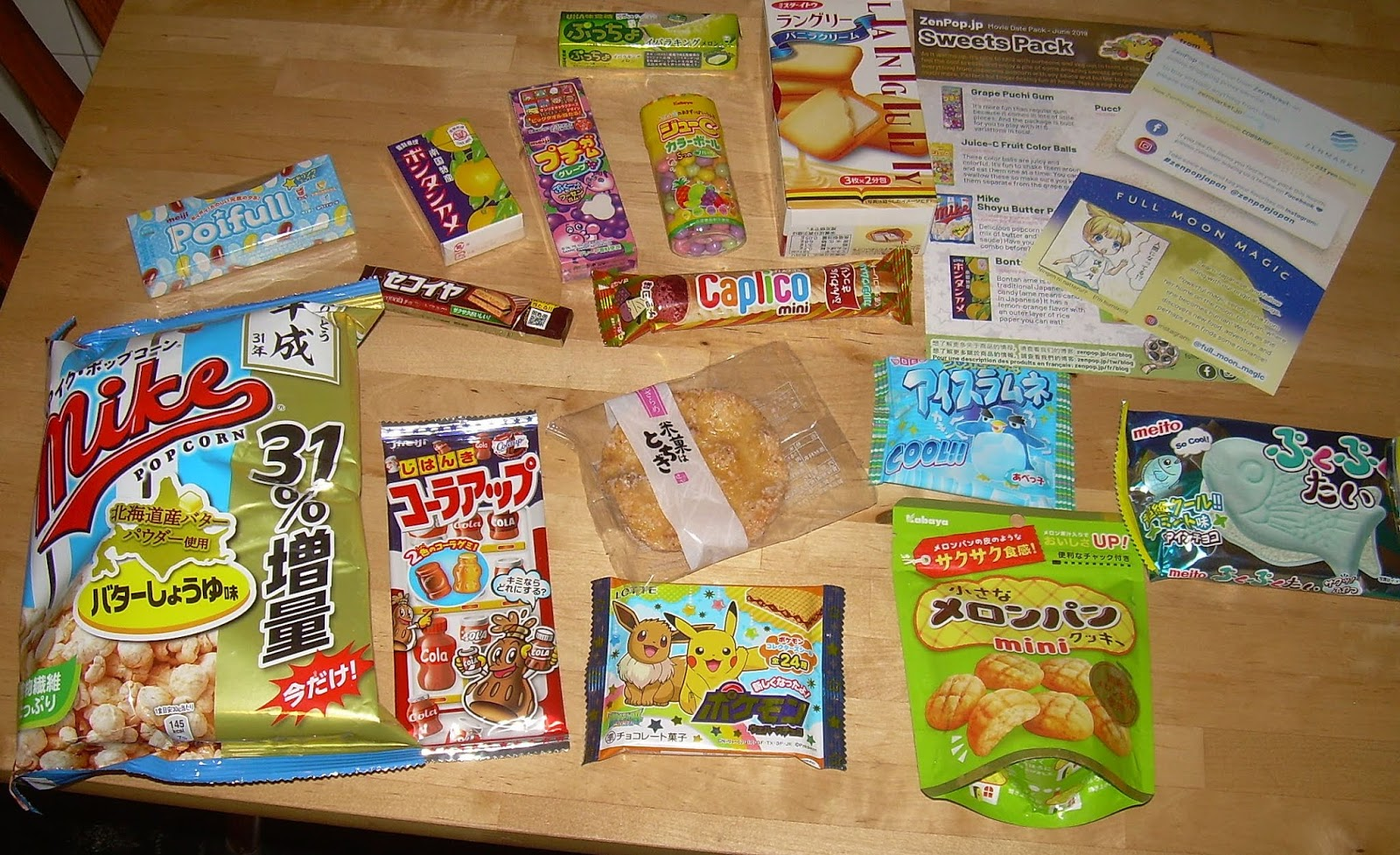 Japanese Snack Reviews