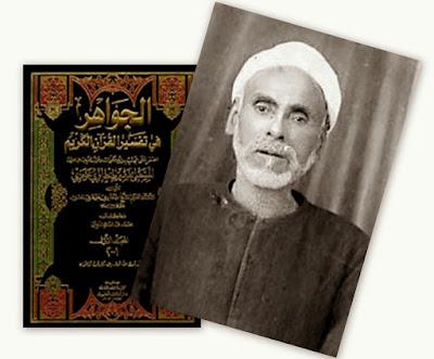 Metodologi Penulisan Tafsir Jawahir Fi Tafsir Al-Qur'an, corak, aliran kalam, serta mazhab