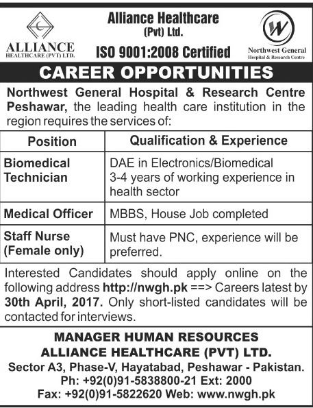 Alliance Healthcare Pvt Limited Peshawar Jobs 27 Apr 2017