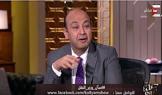 برنامج كل يوم حلقة يوم الأربعاء 10-1-2018 عمرو أديب