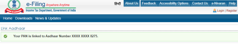 How to Check your Link PAN-Aadhar Status