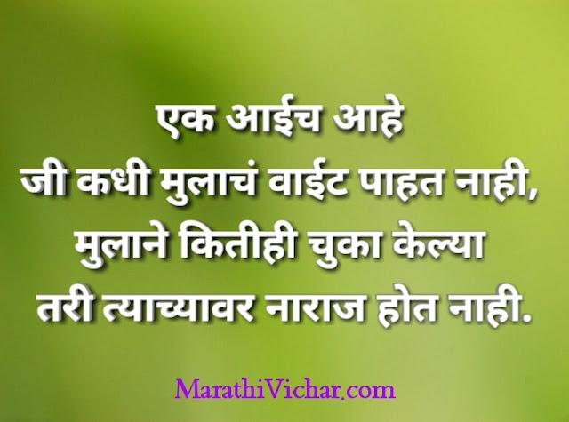 marathi kavita aai baba