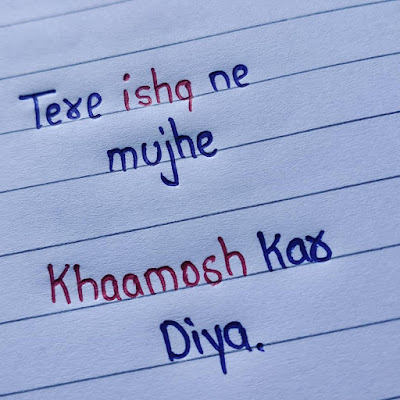 SAD SHAYARI IMAGES, Love quotes in Hindi with Images, Love quotes in tamil with Images, Love quotes in telugu with Images, GOOD MORNING IMAGES WITH LOVE QUOTES, SAD  LOVE QUOTES IN TAMIL,