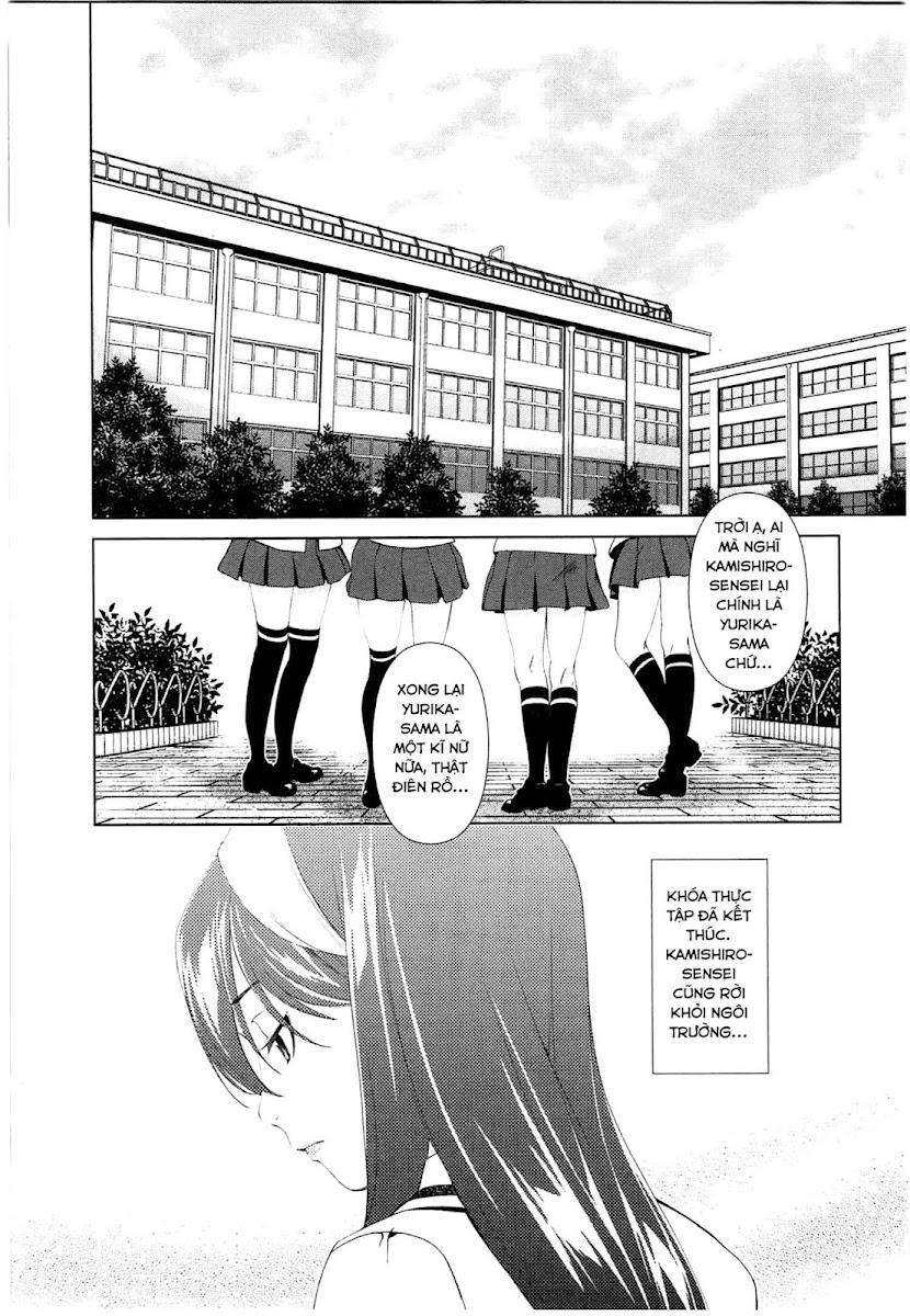 Hình ảnh  in Chapter 38