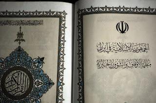 Penyimpangan Syiah Terhadap Al-Qur'an.