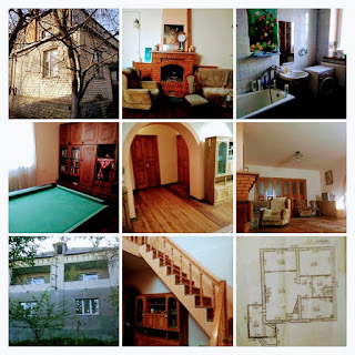Продажа домов в Харьковской области