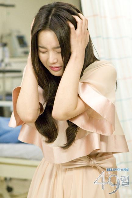 fakta jung il woo dan nam gyu ri dating