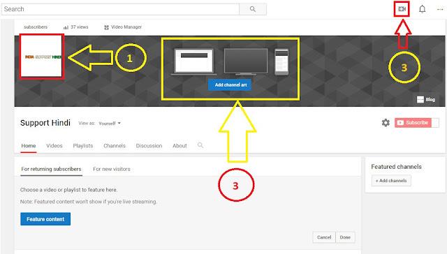 यूट्यूब चैनल आर्ट Size क्या होती है