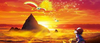 Pokemon I Choose You Full Movie in Hindi