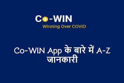 CoWIN download