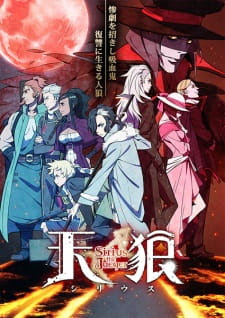 Tenrou: Sirius the Jaeger Latino