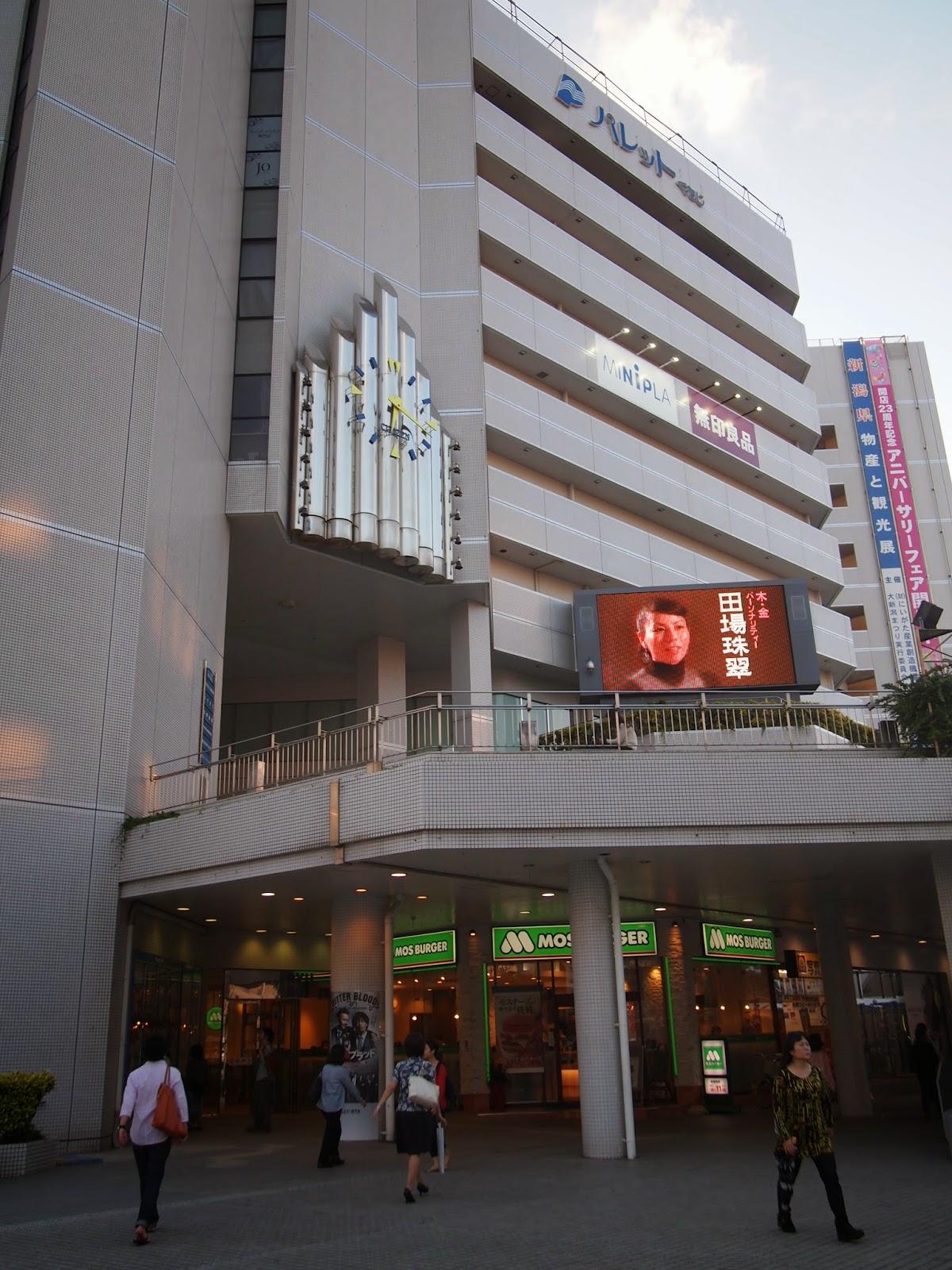 [沖繩] 非自駕遊 - Day 2 - 旅程中最讚的一餐 - スチームダイニング しまぶた屋 (沖繩島豚料理) | 架架麵飲食 ...