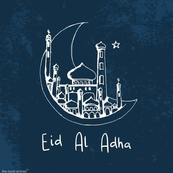 eid wishes to non muslim