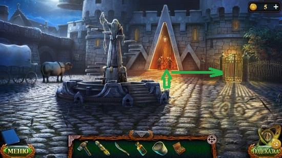 фонтан на площади перед замком в игре затерянные земли 6