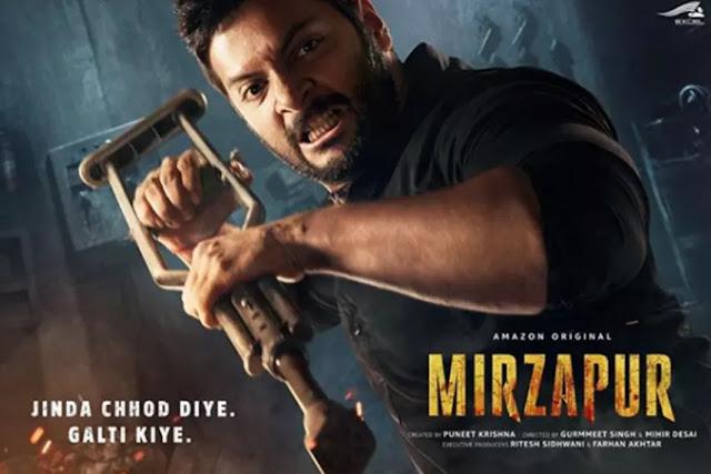 Mirzapur Season 2 All Episodes Download 720p, MIrzapur 2 Download