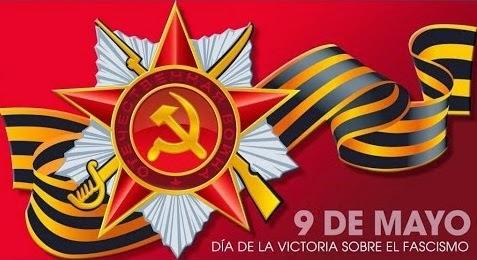 Resultado de imagen para Fotos de Día de la Victoria sobre el nazismo