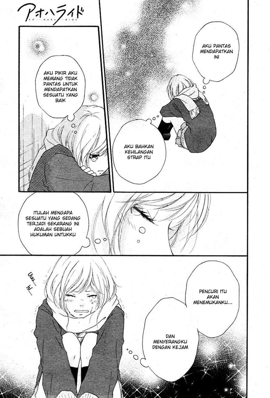 Ao Haru Ride Chapter 41-19