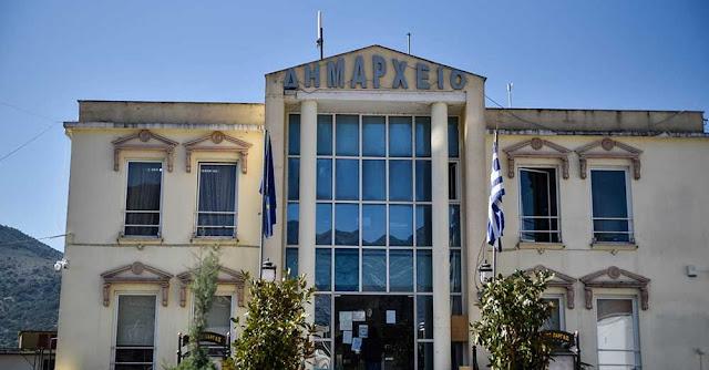 Από την Δευτέρα 10 Μαΐου ξεκινά η μεταφορά των υπηρεσιών του Δήμου Πάργας στο νέο κτίριο που θα φιλοξενήσει το σύνολο των Διοικητικών, Οικονομικών και Τεχνικών Υπηρεσιών, καθώς και των Κοινωνικών Δομών του.