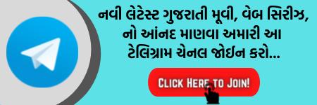 Top 10+ | gujarati shayari photos | love quotes