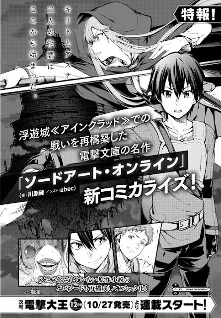 Las novelas de Sword Art Online obtienen nuevo manga sobre el arco de Aincrad.